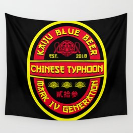 Chinese typhoon beer Wall Tapestry