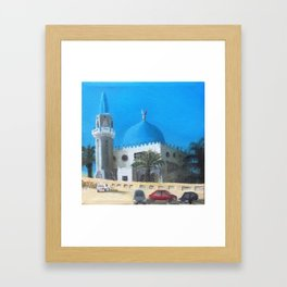 Al-Dahmany Mosque Framed Art Print