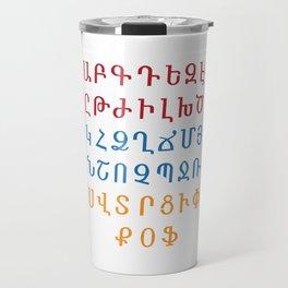 ARMENIAN ALPHABET - Red, Blue and Orange Travel Mug