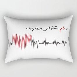 Farid ad-Din Attar Rectangular Pillow