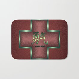 """""""Courage"""" Chinese Calligraphy on Celtic Cross Bath Mat"""