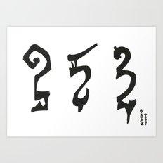 Rata - Tafar - Tapan V1 Art Print