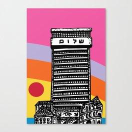 Shalom Tower Canvas Print
