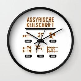 Assyrian Assyrians Arameans for Suryoye Lamassu Fans Wall Clock