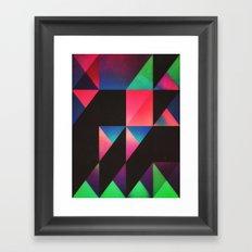 vystavyst Framed Art Print