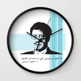 My Identity - a qoute by Mahmood Darwish Wall Clock