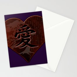 Japanese Kanji Love Heart with Bonsai & Ancient Symbols Stationery Cards