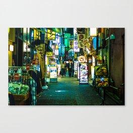 Yellow Flicker Canvas Print