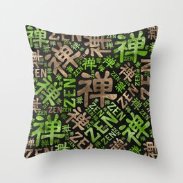 Zen Symbol and word pattern gold and green Throw Pillow