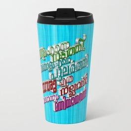 Malayalam Hymn (3D - multiple colors) Travel Mug