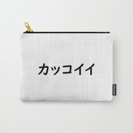 カッコイイ (Kakkoii - Cool in Japanese) Carry-All Pouch