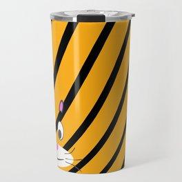 Terry the Tiger Travel Mug