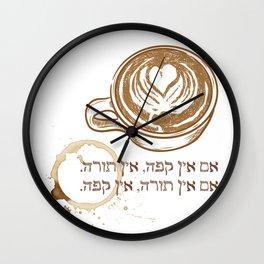 No Coffee - No Torah! Funny Jewish Design with Hebrew Saying Wall Clock