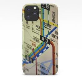 Tokyo 3462 iPhone Case