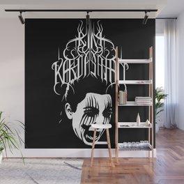 kim kardashian Wall Mural
