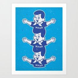 Totem: 3 Mascots (Navy Cyan) Art Print
