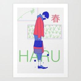 Haru Haru Art Print