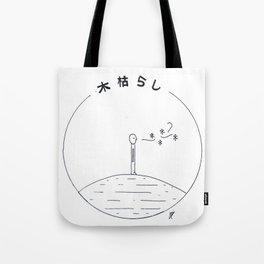 Simple winter Tote Bag
