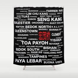 ESTATE OF SINGAPORE - ANG MO KIO Shower Curtain