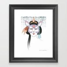 Kitsune, Geisha Mask Framed Art Print