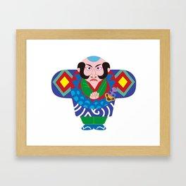 Jpanese traditional kite Framed Art Print