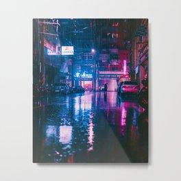 JingMei, Taipei Metal Print