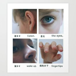 japon Art Print