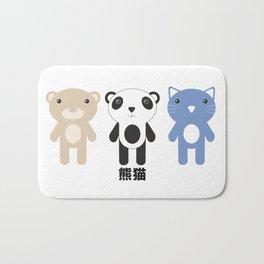 Kawaii Panda Bath Mat