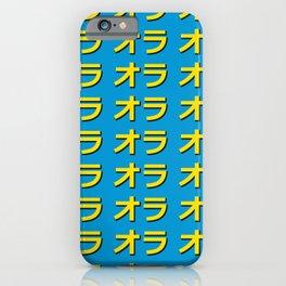 オラオラオラ JoJo's Bizarre Adventure  ORA ORA ORA Pattern iPhone Case