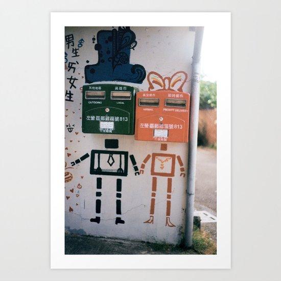 Boy and Girl  Art Print