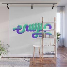 Merci in Arabic letters Wall Mural