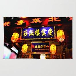 Beijing Lanterns Rug