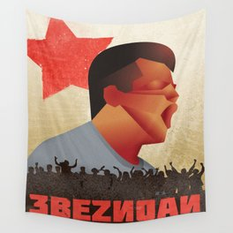 Vintage poster - Communism Wall Tapestry