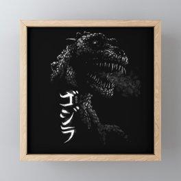 Waterbrushed Dark King 54 Framed Mini Art Print