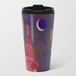 Hekate Travel Mug