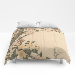 Hokusai, flowers of a cherry-tree- manga, japan,hokusai,japanese,北斎,ミュージシャン Comforters