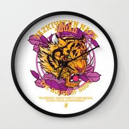Tazkiyatun Nafs Squad Wall Clock