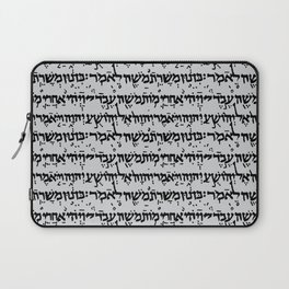 Hebrew on Light Grey Laptop Sleeve