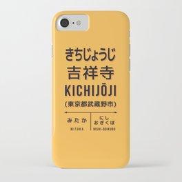 Vintage Japan Train Station Sign - Kichijoji Tokyo Yellow iPhone Case