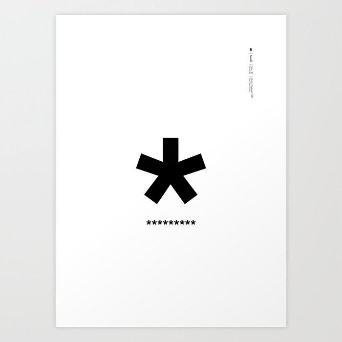 Helvetica Typoster #3 Art Print by angelale