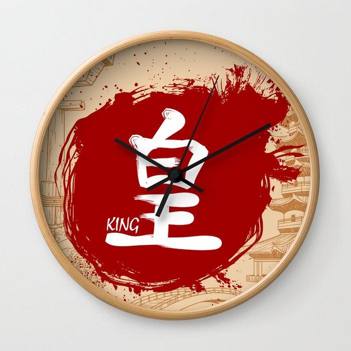 Japanese kanji - King Wall Clock