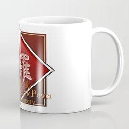 Shin-Ra Electric Coffee Mug