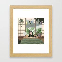 Inaka Girl Framed Art Print