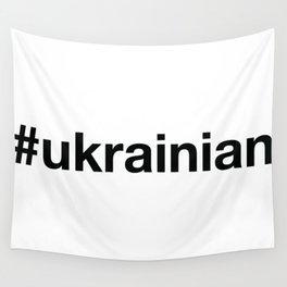 UKRAINE Wall Tapestry