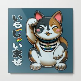 Maneki Neko Marron (Bare Version) Metal Print