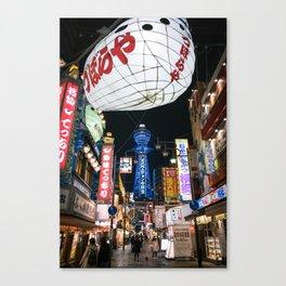 Night in Osaka Canvas Print