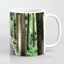 Begins with a simple step Coffee Mug