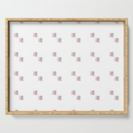 chinese ideogram: the tao Serving Tray