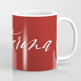 Katarina Personalized Beach Towel Coffee Mug