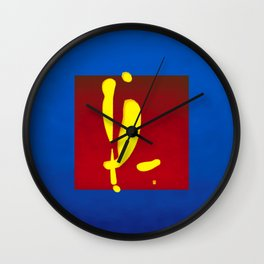 YL in Moscow Wall Clock